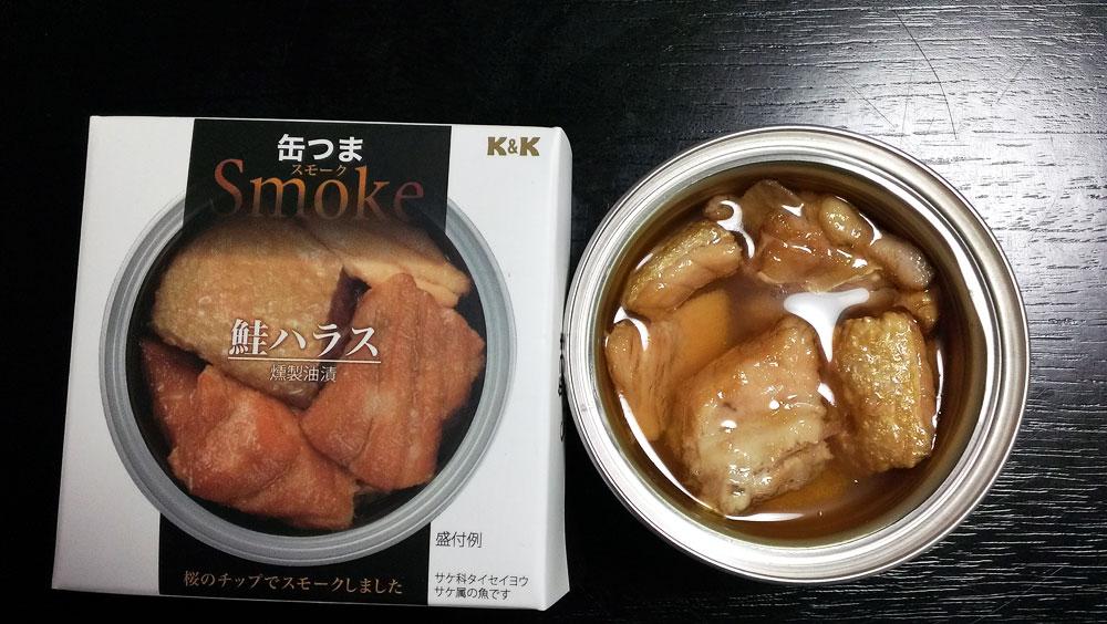 缶つまスモーク「鮭ハラス」