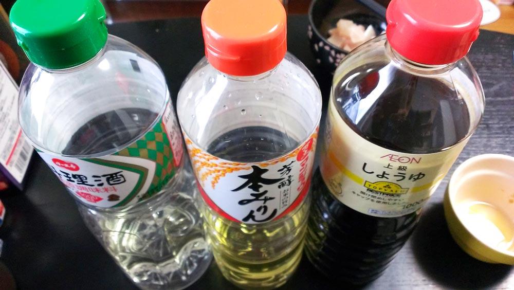 酒と本みりんと醤油