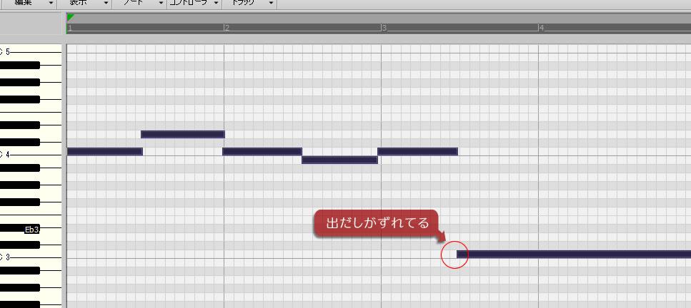 SONAR X1 LE ピアノロール画面