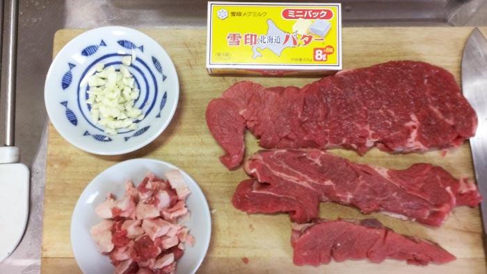 ステーキ丼材料
