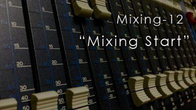 Mixing12 Mixing Start