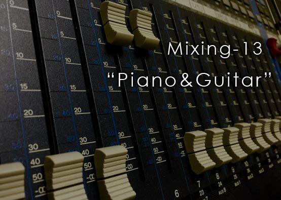 Mixing-13 Piano&Guitar