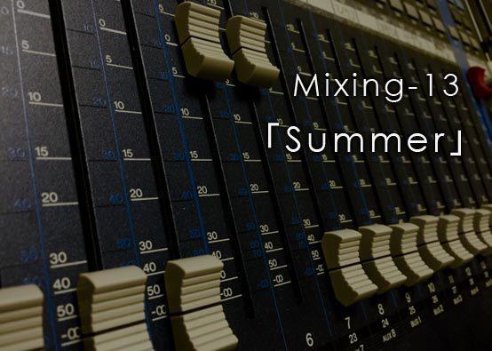 Mixing-14「Summer」