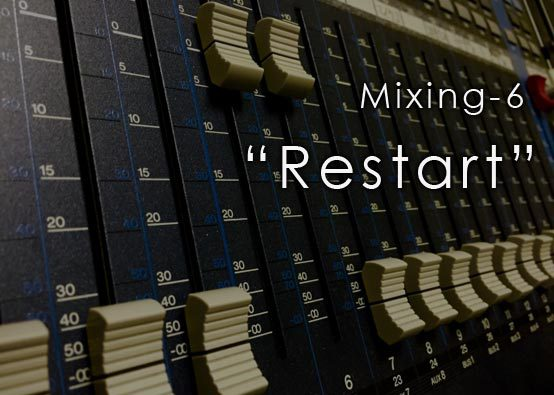 Mixing Restart
