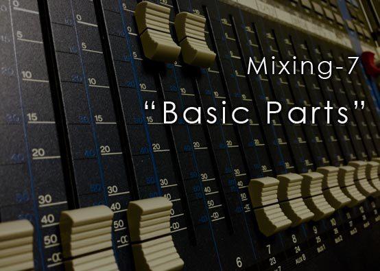 Mixing Basic Part