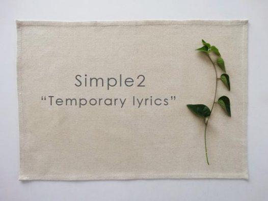 Simple1 Temporary lyrics