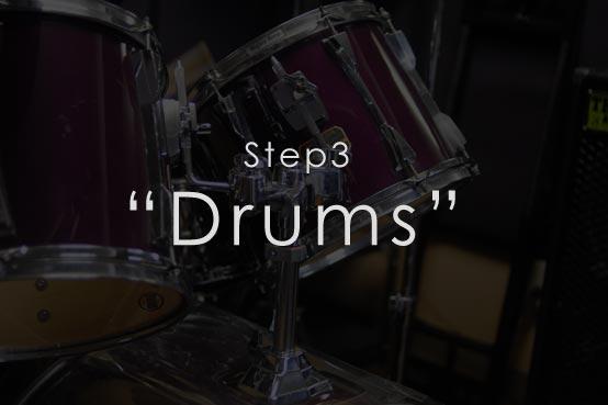 Step3 Drums ステップ3 ドラム
