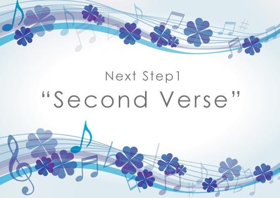next_step1 second verse