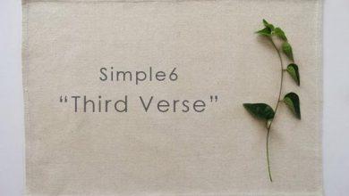 simple6 Third Verse