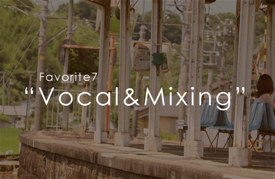 favorite7 Vocal&Mixing