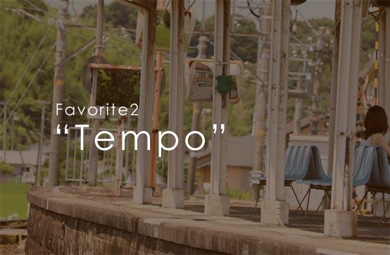 favorite2 Tempo