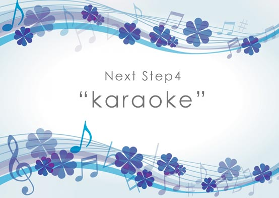 Next Step4 karaoke