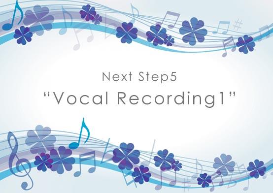 Next Step5 Vocal Recording1