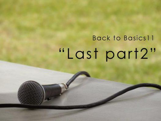 Back to Basic11 Last part2