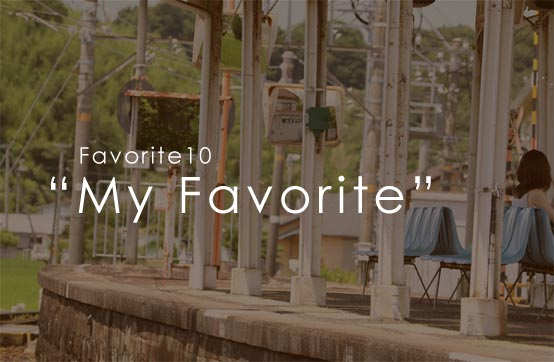 favorite10 My Favorite