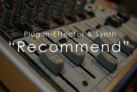 Plug in-Effector & Synth Recommend