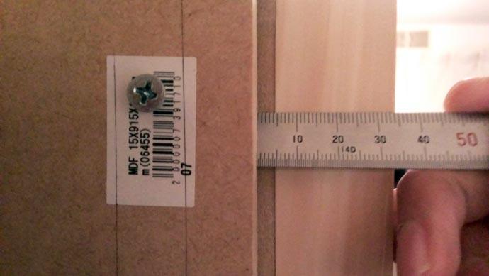自作防音室上部 11月の歪みチェック 約4mm