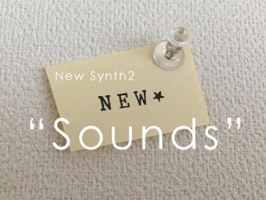 new synth2 Sounds