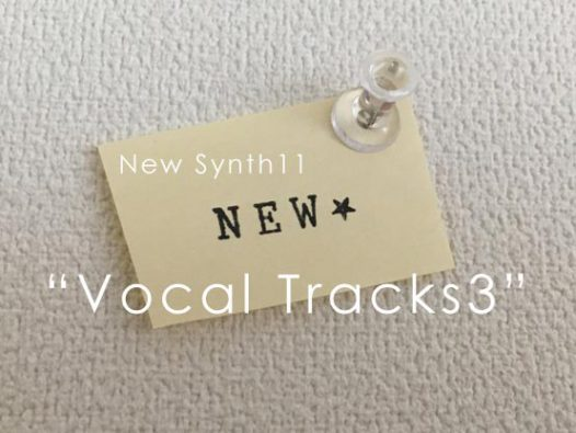 new synth11 Vocal Tracks3