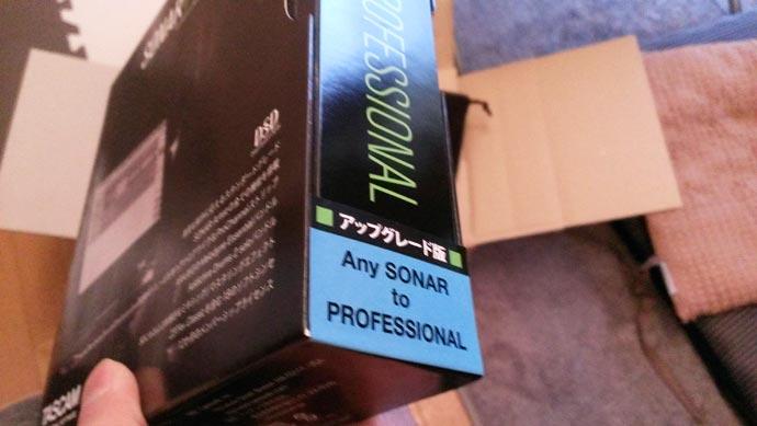 SONAR Professional 外箱