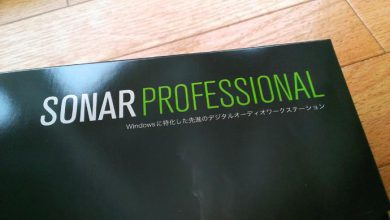 SONAR Professional パッケージ