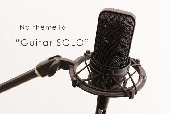 notheme16 Guitar SOLO