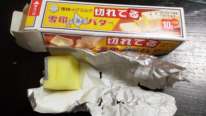 切れてるバター発見