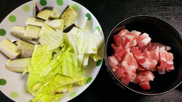 ナスと豚バラの油味噌 材料