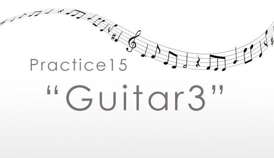 practice15 Guitar3