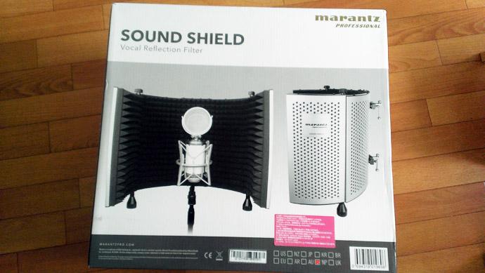 marantz Sound Shield 箱裏面