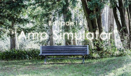 ballade14 Amp Simulator