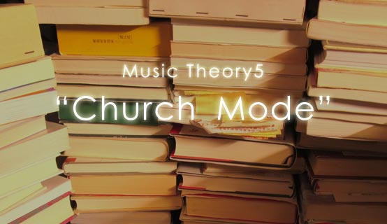 Music Theory Church Mode