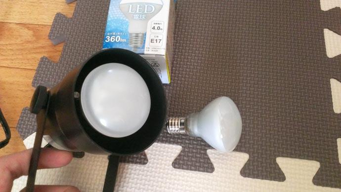 ライトの電球をLEDに変更