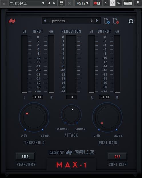 BeatSkillz MAX1 コントロールパネル