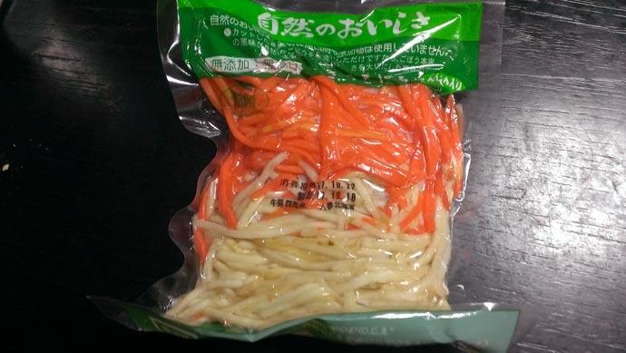 人参 ゴボウ カット野菜