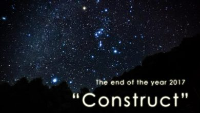 The End Of The Year 2017 Construct