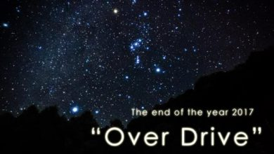 The End Of The Year 2017 Over Drive