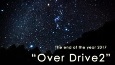 The End Of The Year 2017 Over Drive2