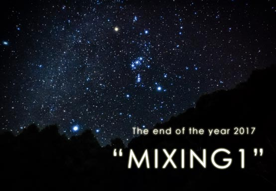 The End Of The Year 2017 MIXING1