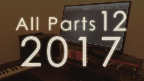 allparts12 2017