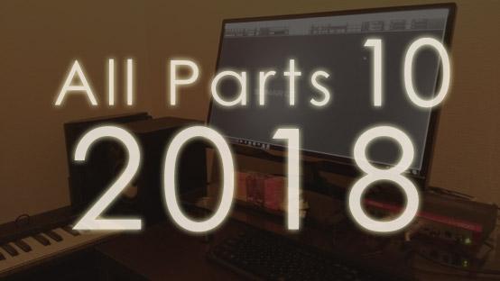 Allparts10-2018